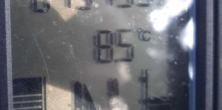 8,5° C auf dem Display